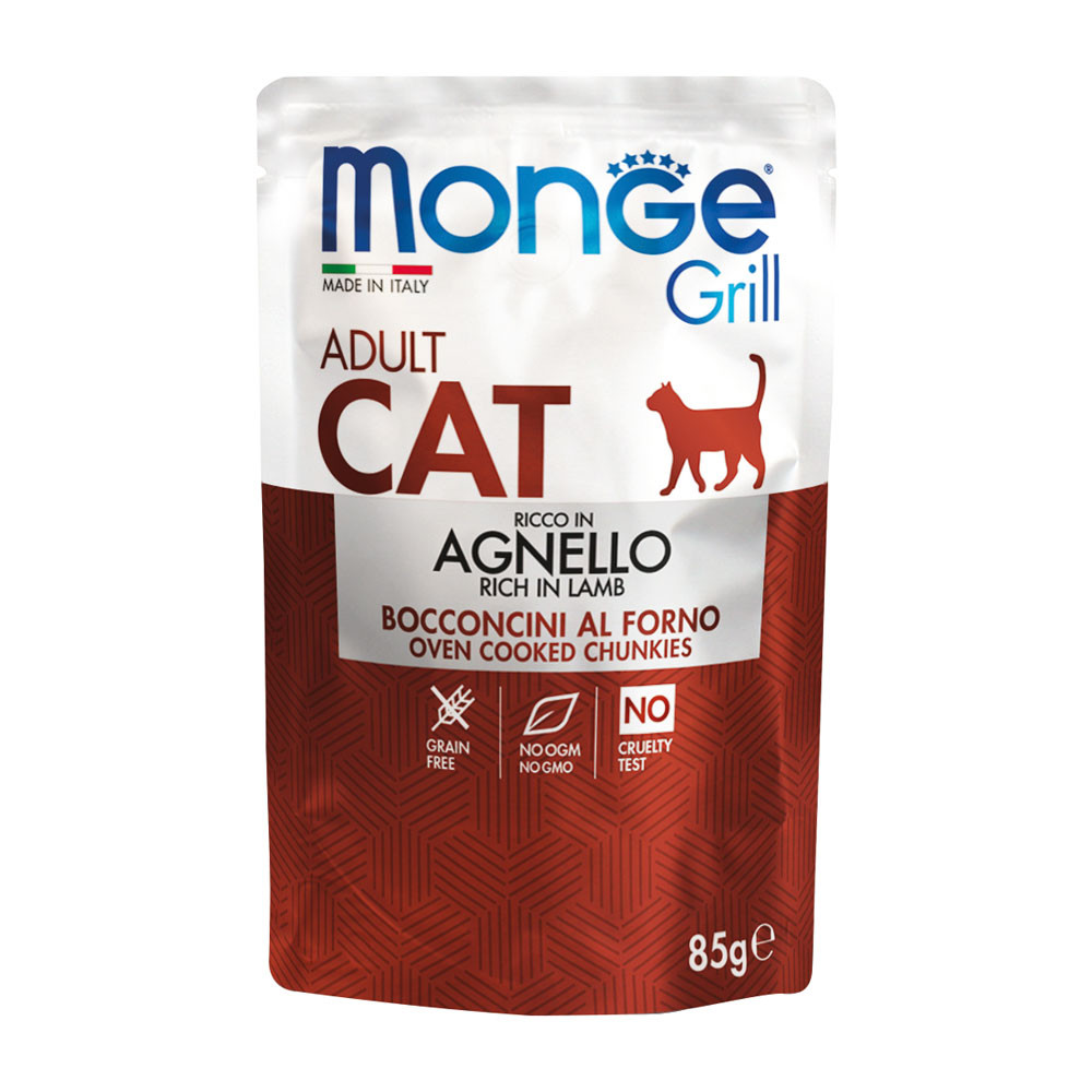 Monge Grill Adult Cat Bocconcini in Jelly Agnello 85gr