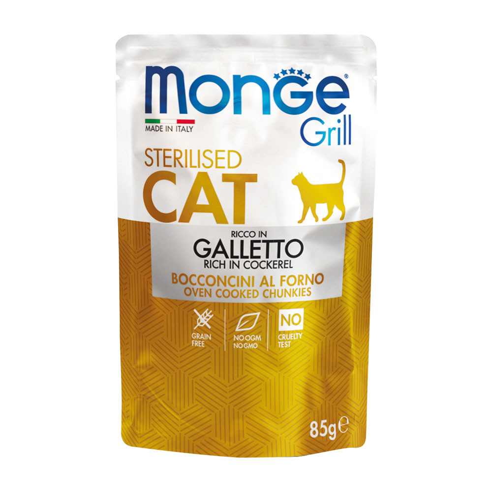 Monge Grill Sterilised Cat Bocconcini in Jelly Galletto 85gr